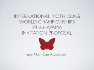 Mothworlds2016