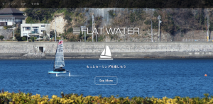 flatwater